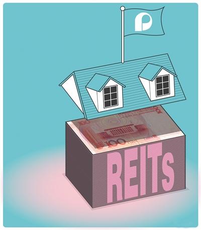 """租赁房REITs在路上盈利、监管待""""落地"""""""