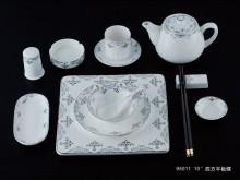 【明洁良品】会员特供产品 酒店瓷器 镁质瓷创意 陶瓷餐具厂家 价格另议