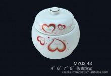 【明洁良品】潮州 仿古炖盅 酒店瓷器 镁质瓷创意 陶瓷餐具厂家