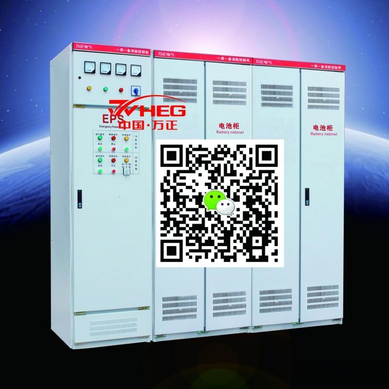 应急电源 (热门产品 - 1*)