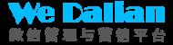 微大连-大连微信营销系统-多用户微信营销服务平台