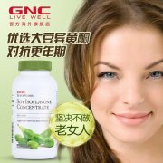 GNC健安喜大豆异黄酮胶囊更年期 50mg*90粒