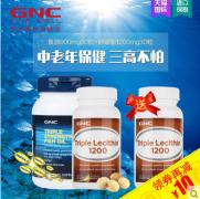 GNC三倍浓缩鱼油卵磷脂软胶囊
