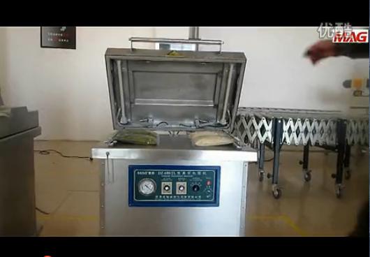 单室抽真空包装机视频