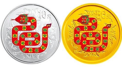 2013蛇年圆形彩色金银币套装