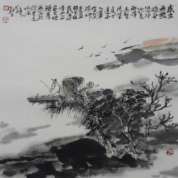 河南省书法家协会会员 杨树玉《风景》1平尺