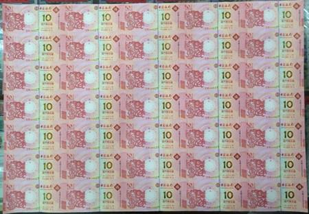 2012年澳门龙年纪念钞35连体钞整版钞 澳门生肖龙钞整版