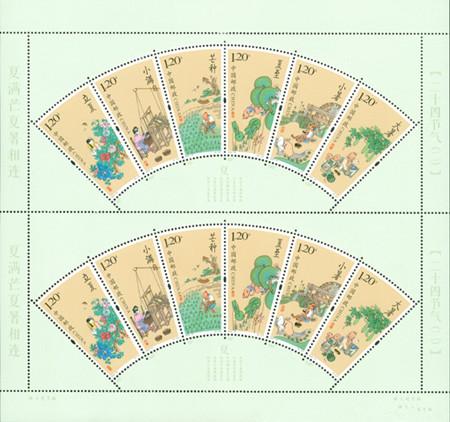 2016-10《二十四节气(二)》特种邮票大版票   二十四节气第二组