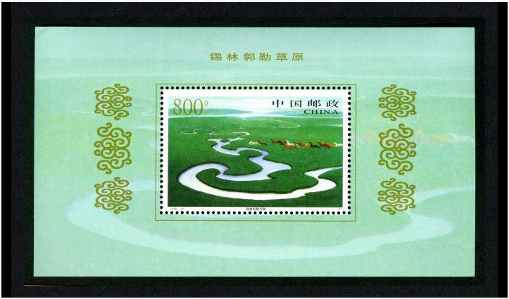 1998-16M 锡林郭勒草原(T)
