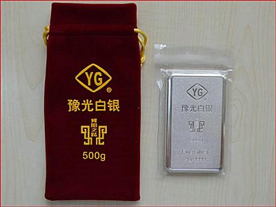 豫光金银 投资银条500克Ag.9999万足银 (可回购)不含盒子