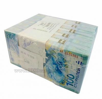 索契冬奥会纪念钞整捆千张连号 索契奥运钞 索契