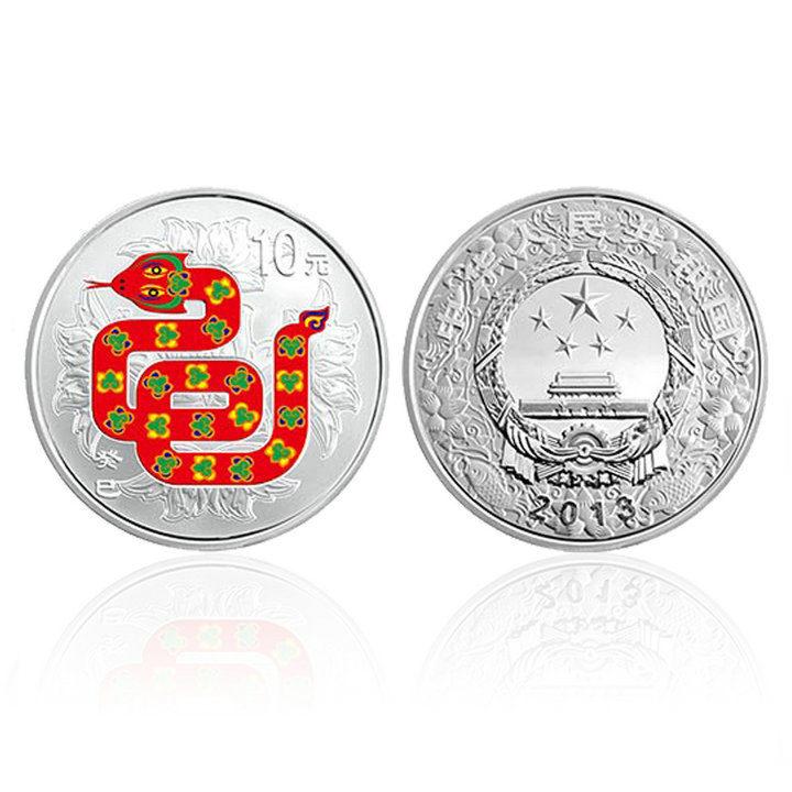 2013蛇年圆形彩色1盎司银币