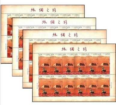 2012-19 丝绸之路(T)大版票   丝绸之路