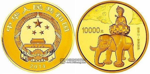 2014 中国佛教圣地 峨眉山1公斤金币