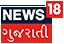 News18 Gujarati Live TV