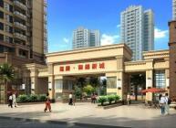 龙腾御锦新城