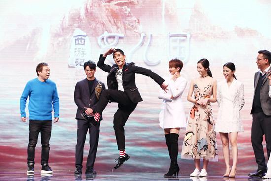 《西游记女儿国》空降上海 群星璀璨共见大国荣耀