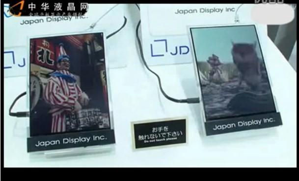 Japan Display:反射式LCD保证了阳光直射下清晰显示