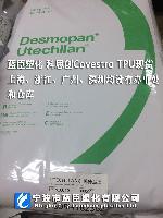 TPU材料 Covestro TPU UT7 8*