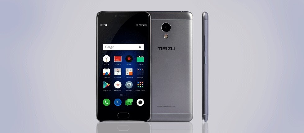 Meizu M3s mobile in bangaldesh