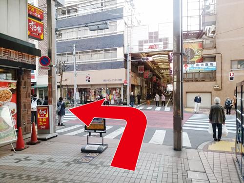 武蔵小山駅でiphone修理店をお探しならYUUGA武蔵小山店へお越しください。武蔵小山駅から徒歩2分