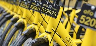 支付宝推出9.9元共享单车月卡