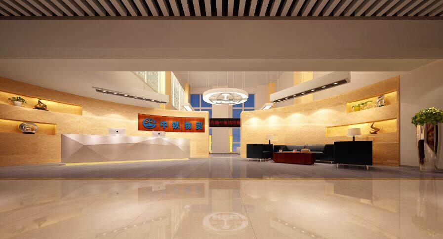 中铁物贸办公室装修设计