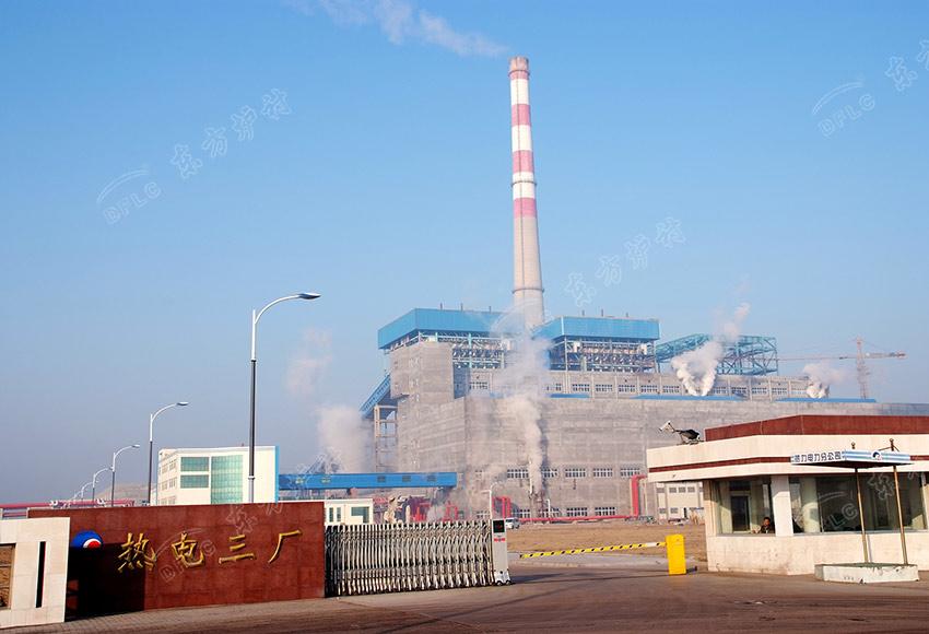 山东海华集团热电三厂