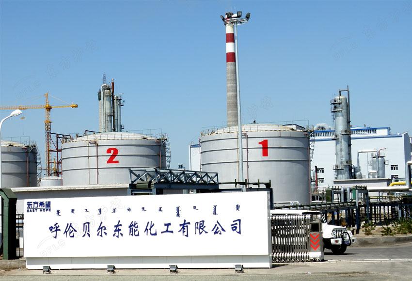 东方希望三门峡铝业有限公司