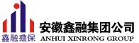 安徽鑫融集团公司