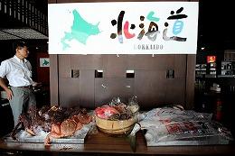 北海道食材アピール