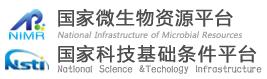 中国普通微生物菌种保藏
