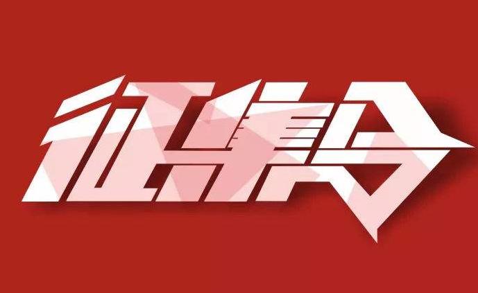 3500元 辽宁康宁药业企业形象标识(LOGO)征集