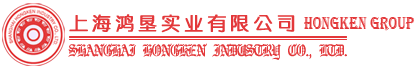 SHANGHAI HONGKEN INDUSTRY CO., LTD.