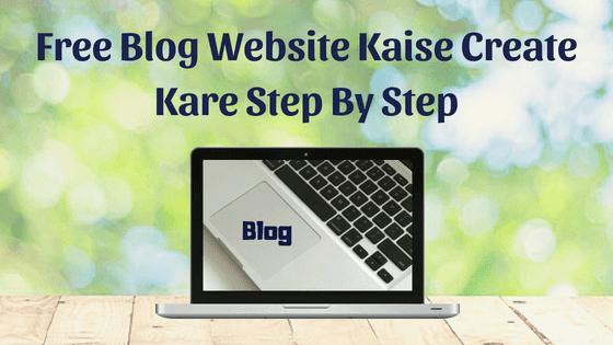 Free Blog Create