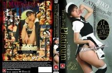dvd1trp-037