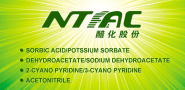 Nantong Acetic Acid Chemical Co., Ltd 2018-03-18