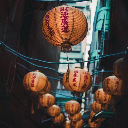 Chinese Mandarin 1