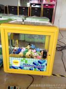 新款迷你魔方娃娃机抓烟抓公仔机 最新适合商场超市广场景区游乐场士多杂货店投币游戏机批发 广州亲子娱乐娃娃机生产厂家直销
