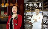 《中国徽菜》2016-04、07