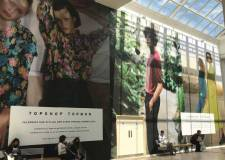 New joint Lincoln Topshop and Topman to open later this month