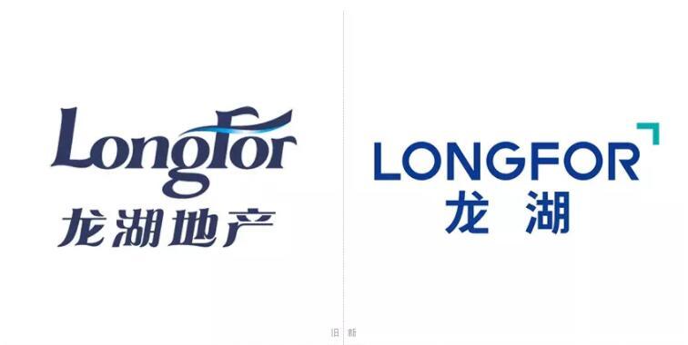 龙湖地产成立25周年之际启用新logo