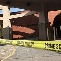 Illustrative photo of police tape at the JCC in Nashville, Tennessee, after the community center received a bomb threat on January 9, 2017. (Screenshot: The Tennessean)