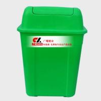 翻盖垃圾桶厂家热线:13562949255 胡经理