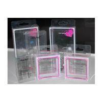 临沂吸塑包装厂家折盒厂家13325097385