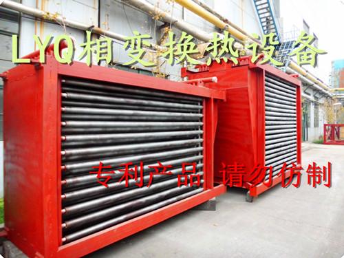 燃气(燃油)锅炉烟气冷凝余热回收器