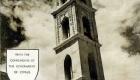 Οι εκκλησίες των Βαρωσίων 4