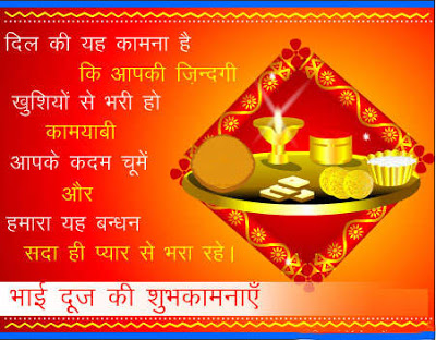 best Diwali sms and wishes