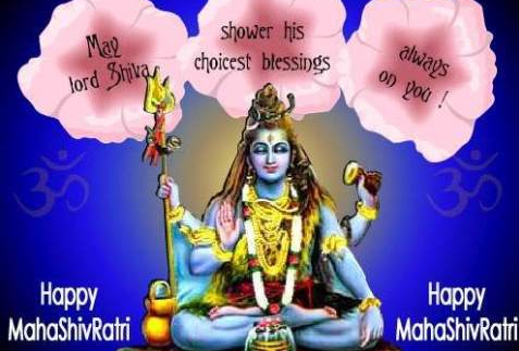 2019 Maha Shivaratri Quotes, Wishes, Messages