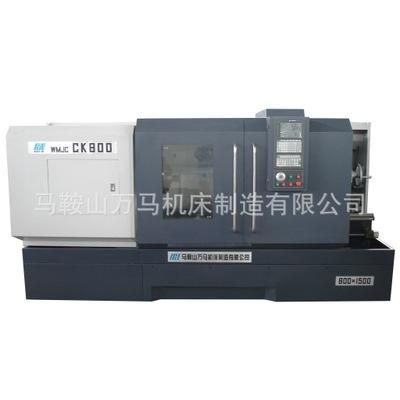 供应CK800/1500卧式数控车床 卧式